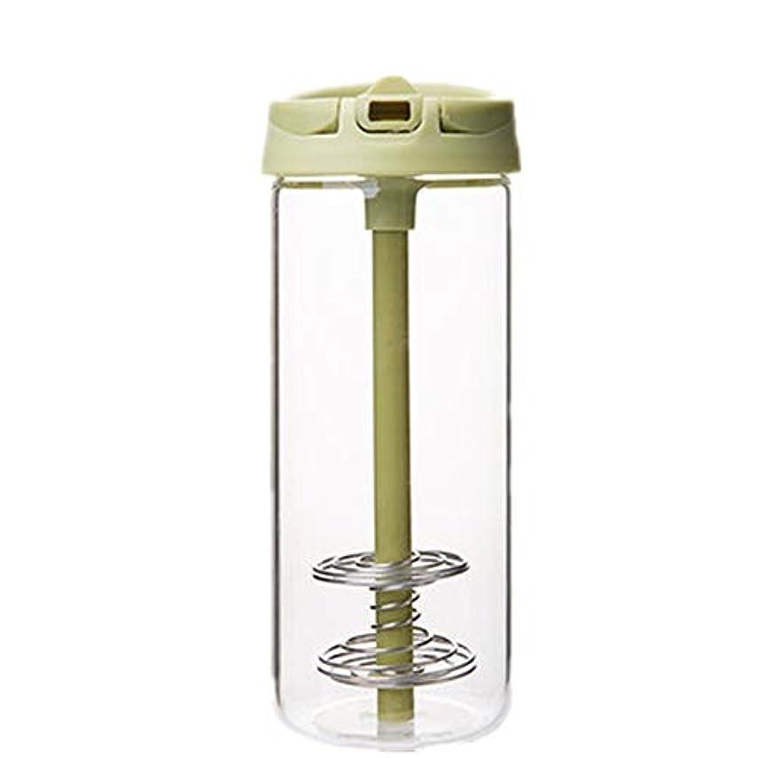 特別な信仰セミナー耐熱 ガラス ボトル ボトル ストロー付け 水筒 おしゃれ シェーカーボトル プロテイン 青汁 650ml 大容量 携帯 ウォーター ボトル