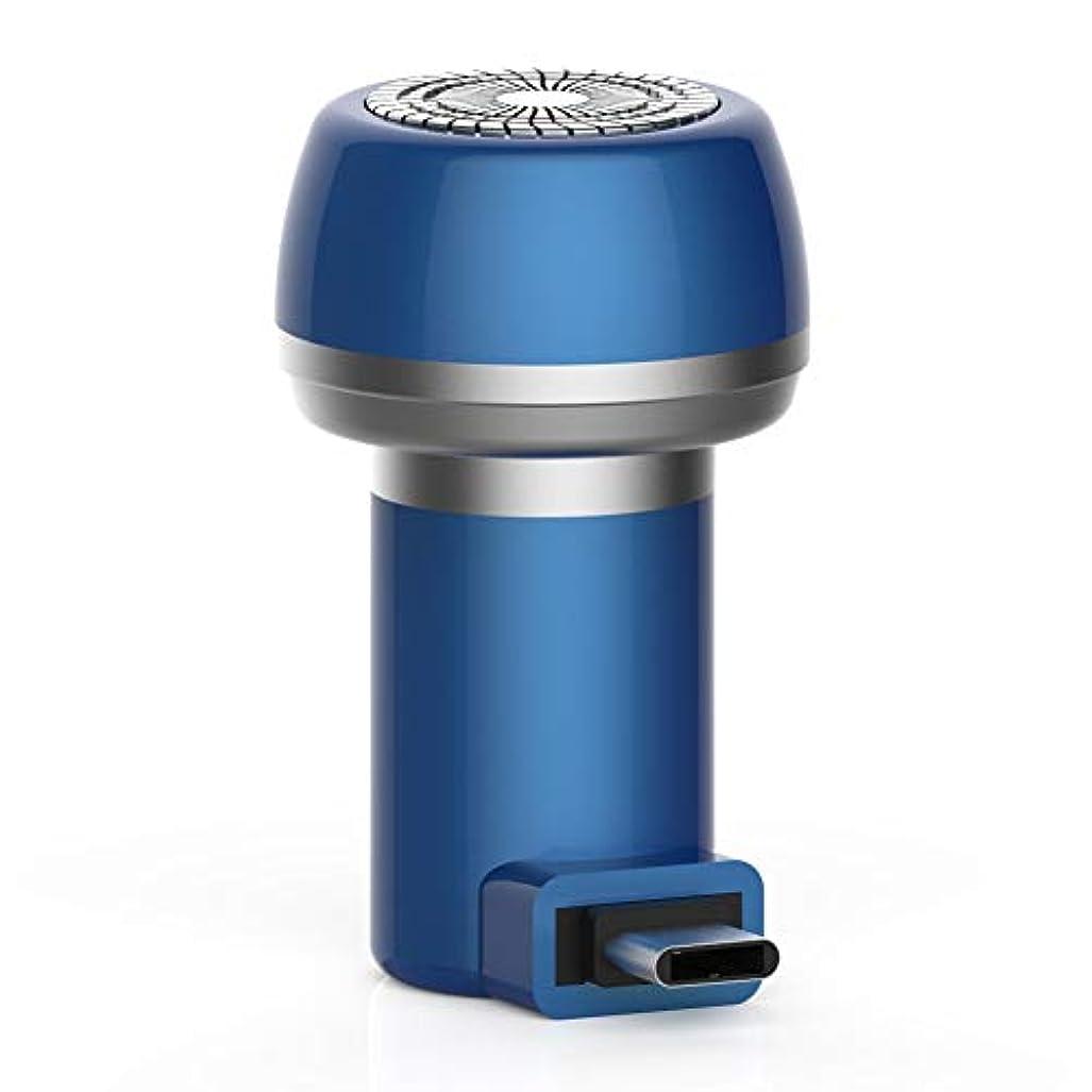 必要とするウルル頑丈Profeel 2 1磁気電気シェーバーミニポータブルType-C USB防水剃刀