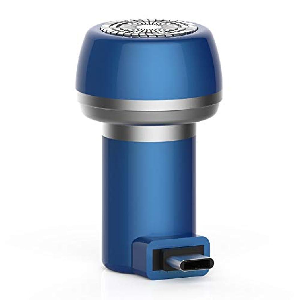 暖炉兵隊火山学CoolTack  電気充電式シェーバー、2に付き1磁気電気シェーバーミニポータブルType-C USB防水耐久性剃刀