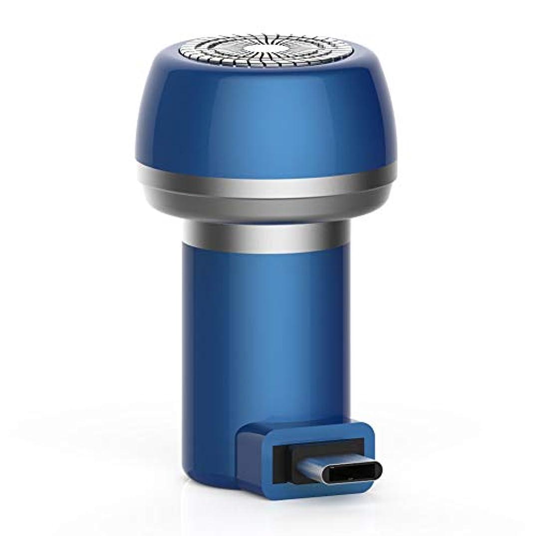器用以降乳白JanusSaja  電気充電式シェーバー、2に付き1磁気電気シェーバーミニポータブルType-C USB防水耐久性剃刀