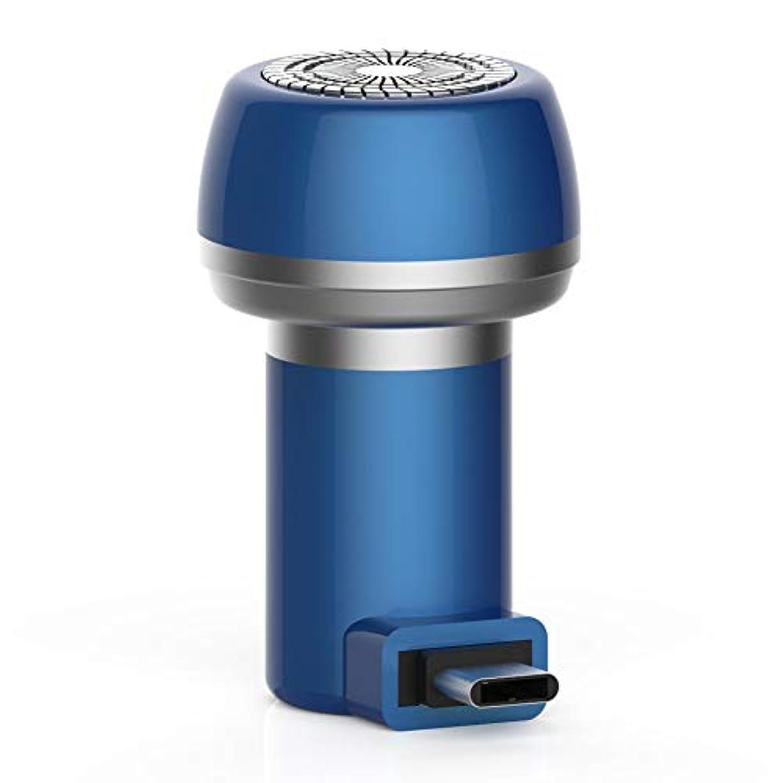 耕す生きるストレスの多いJanusSaja  電気充電式シェーバー、2に付き1磁気電気シェーバーミニポータブルType-C USB防水耐久性剃刀