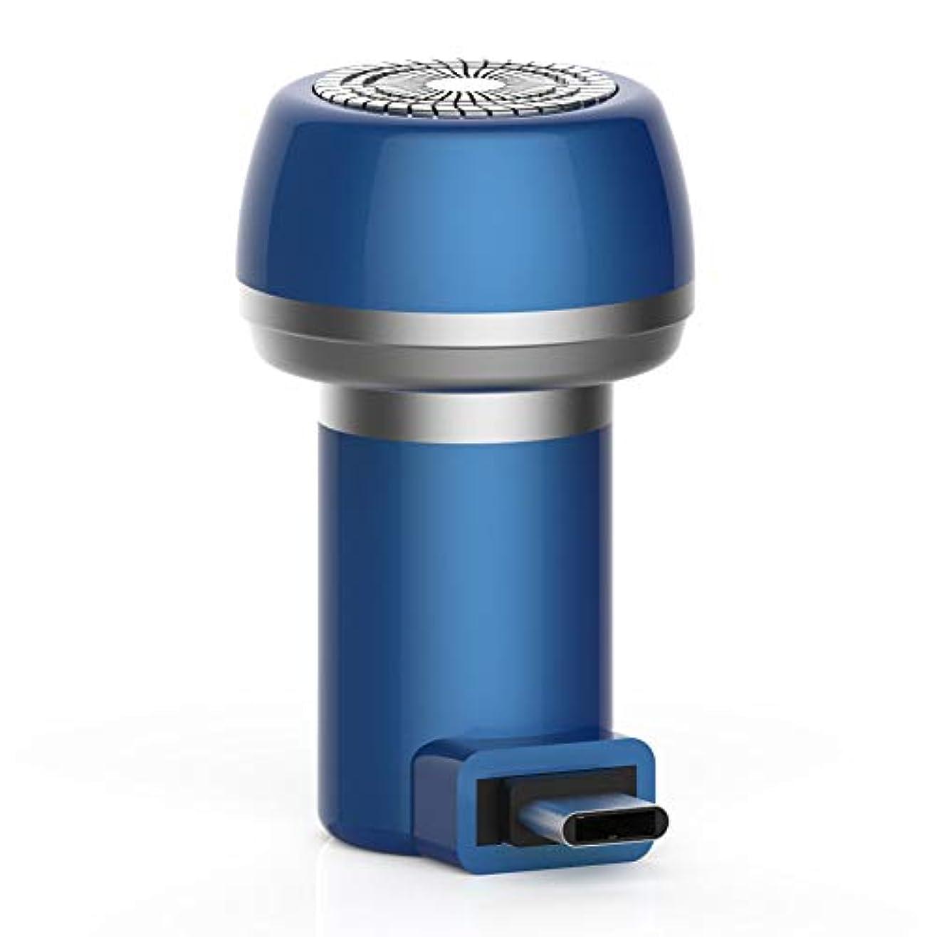 JanusSaja  電気充電式シェーバー、2に付き1磁気電気シェーバーミニポータブルType-C USB防水耐久性剃刀