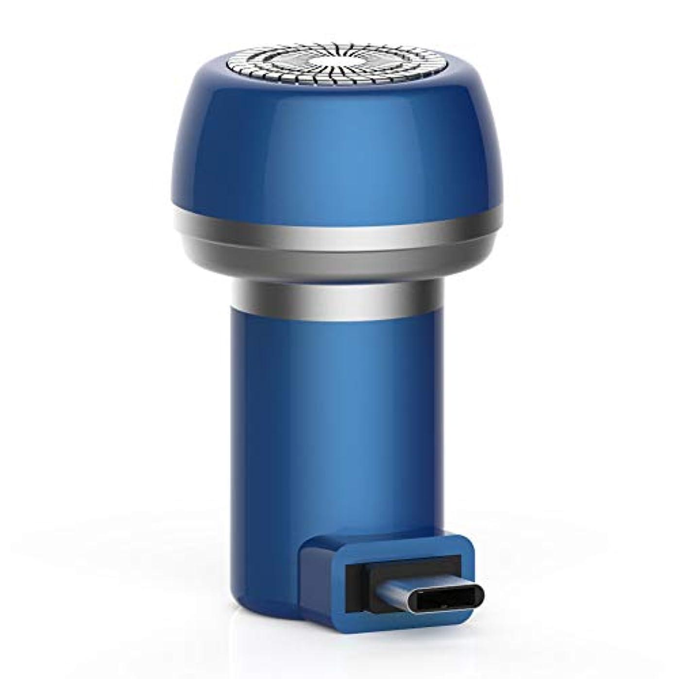 インターネット層オンスProfeel 2 1磁気電気シェーバーミニポータブルType-C USB防水剃刀