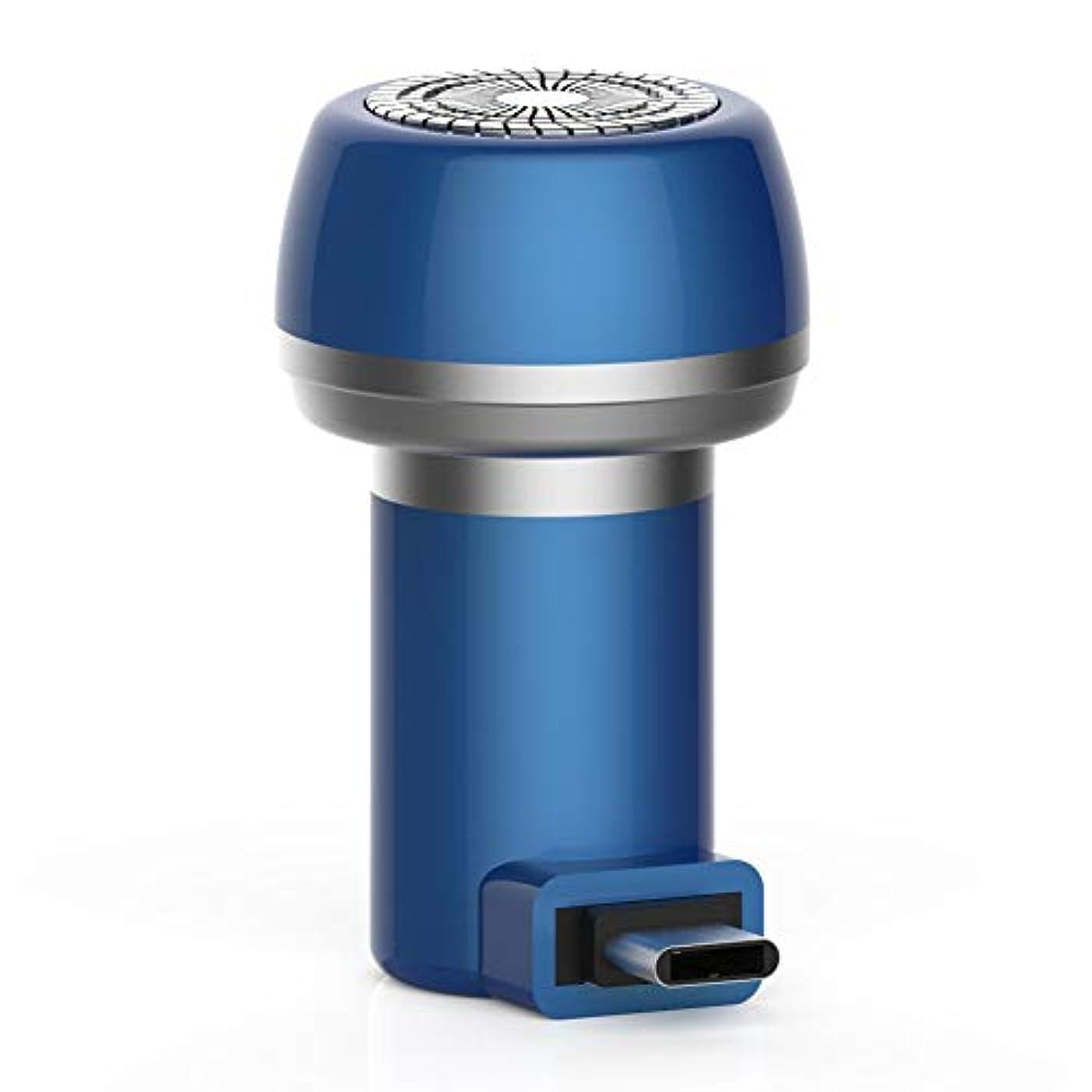 CoolTack  電気充電式シェーバー、2に付き1磁気電気シェーバーミニポータブルType-C USB防水耐久性剃刀