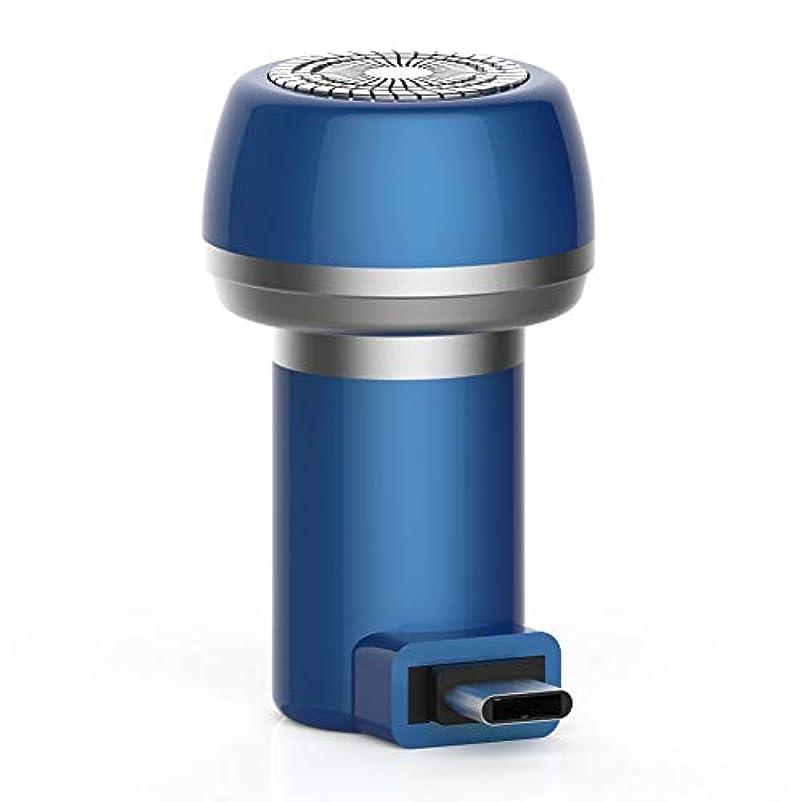 蘇生する全く永久にProfeel 2 1磁気電気シェーバーミニポータブルType-C USB防水剃刀