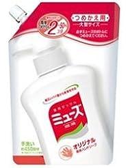 【アース製薬】アース 液体ミューズ オリジナル 大型サイズ 詰替用 450ml ×20個セット