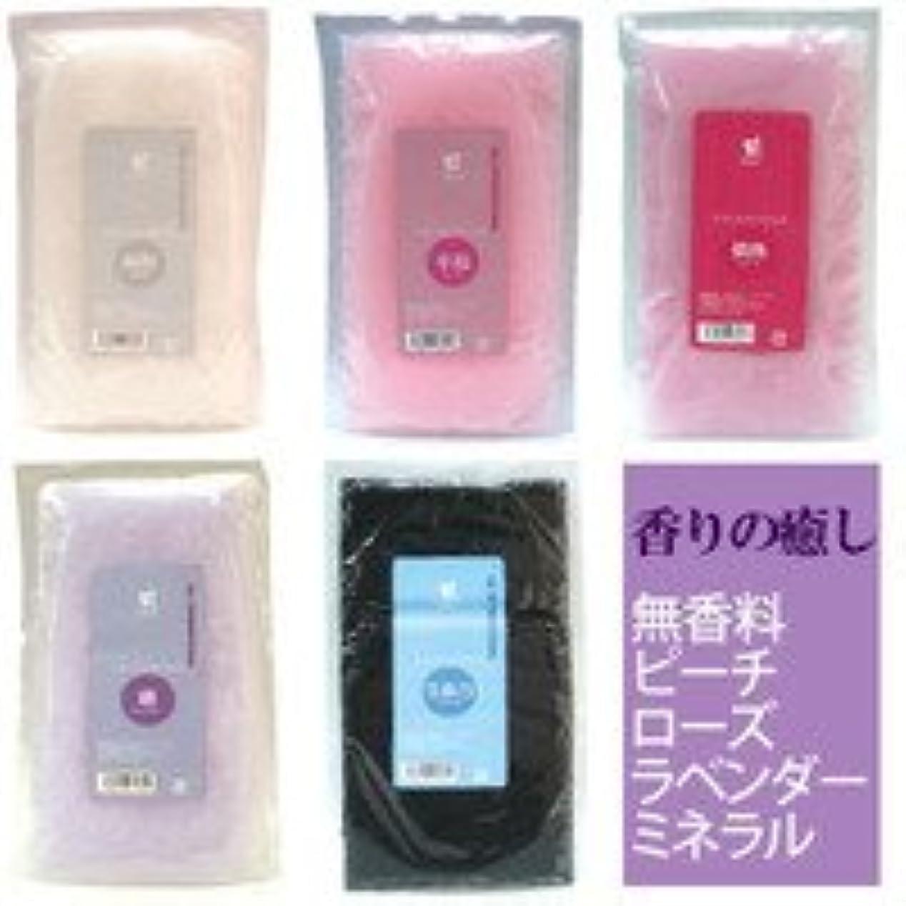 パラフィンパック 【トリートメントパック】 450g (情熱(ローズ))