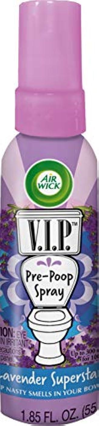 もしボトルネックスマッシュAir Wick V.I.P.前うんこスプレー、ラベンダースーパースター、1.85オンス