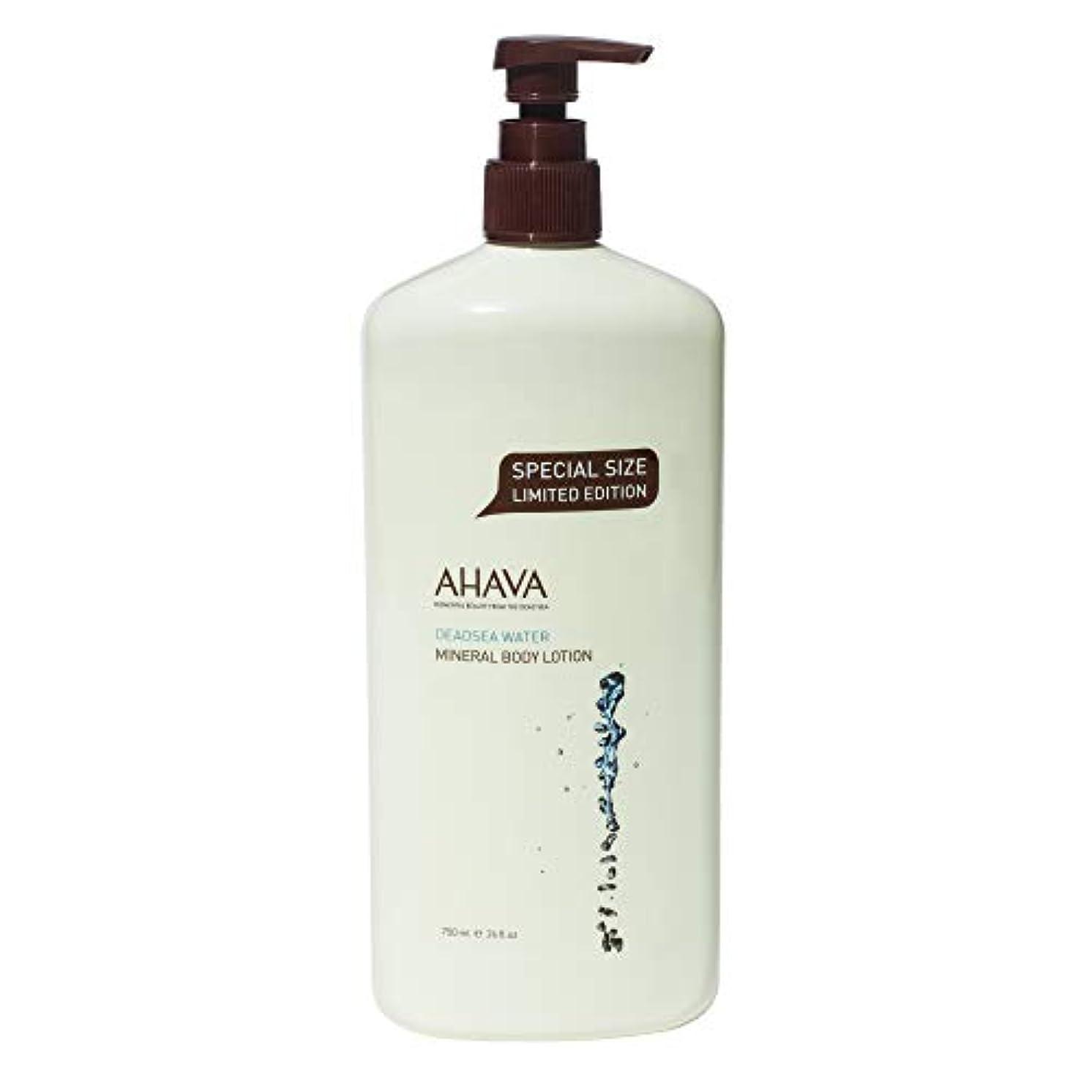 ミリメートルポータル困ったアハバ Deadsea Water Mineral Body Lotion (Limited Edition) 750ml/24oz