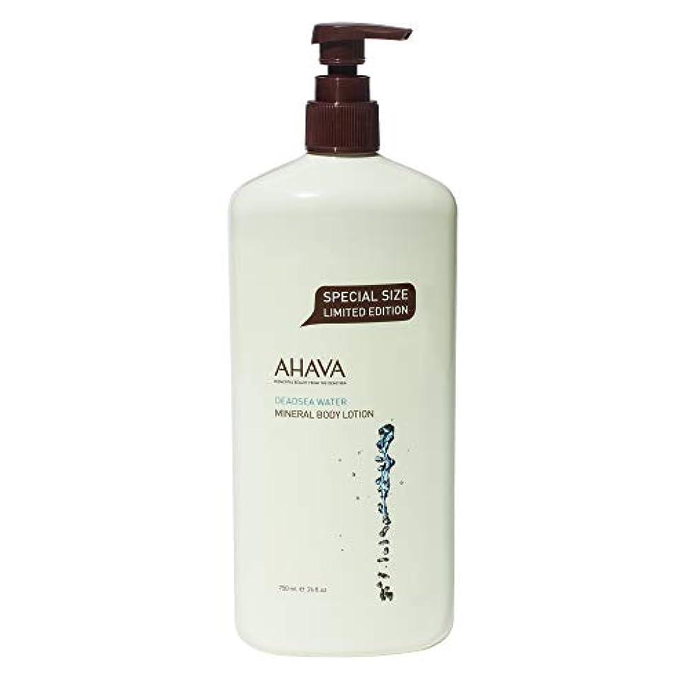とげ雨ニックネームアハバ Deadsea Water Mineral Body Lotion (Limited Edition) 750ml/24oz