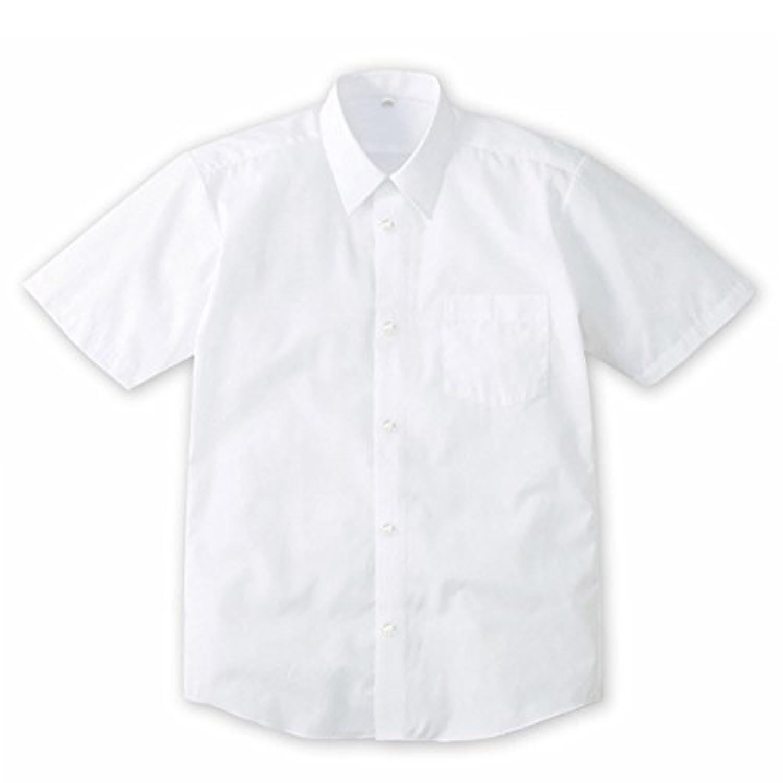 スクールシャツ カッターシャツ 通学用 Yシャツ 半袖 長袖 丸衿 キッズ ジュニア 女の子 男の子 子供 【YP】fo-tmys15 160cm 男児半袖