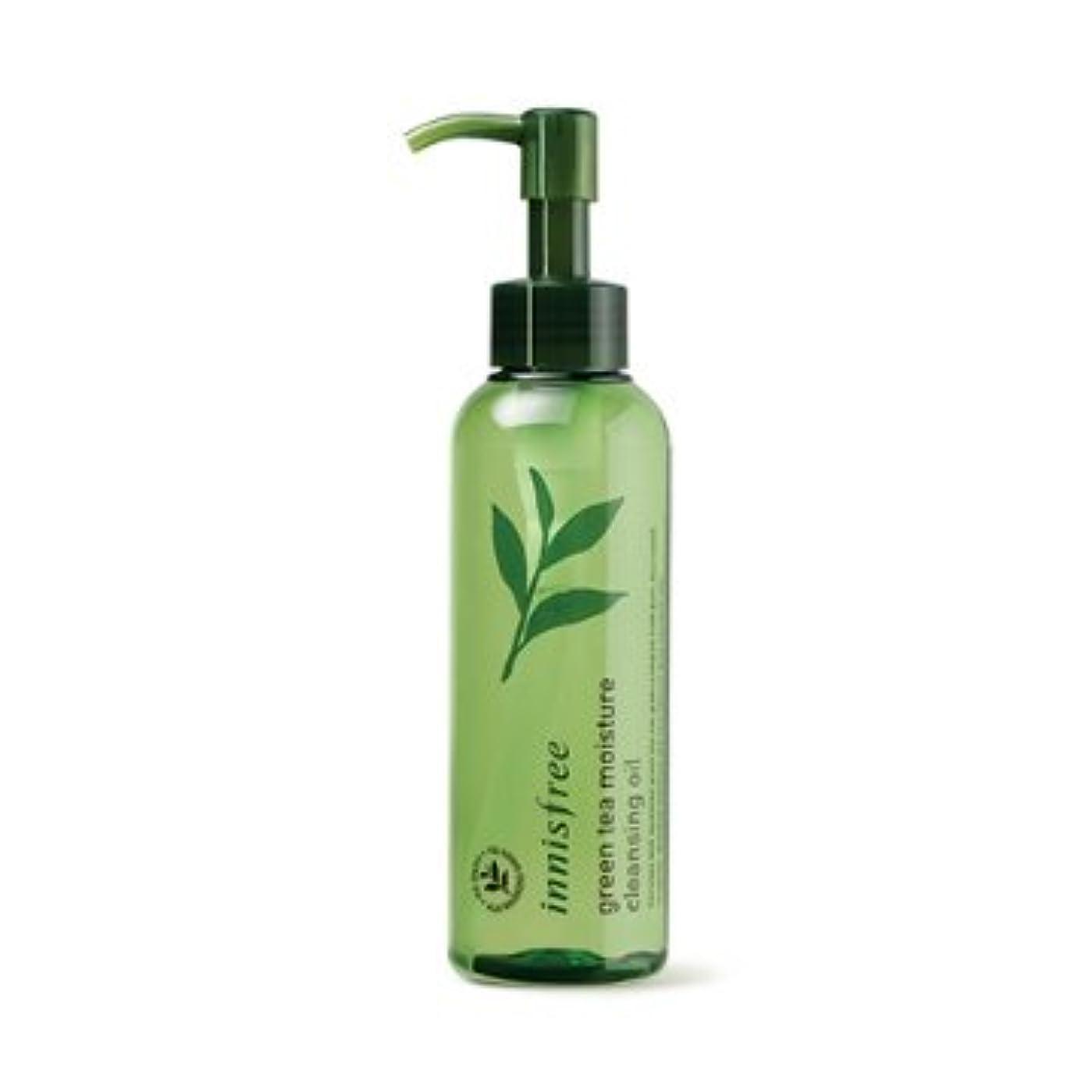 値うまくやる()これまで【イニスフリー】Innisfree green tea moisture cleansing oil - 150ml (韓国直送品) (SHOPPINGINSTAGRAM)