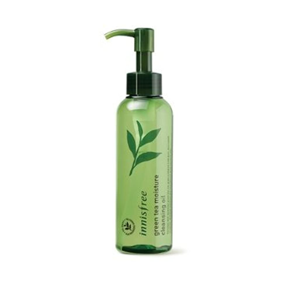 飲食店あなたのものハッチ【イニスフリー】Innisfree green tea moisture cleansing oil - 150ml (韓国直送品) (SHOPPINGINSTAGRAM)