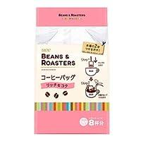 UCC BEANS&ROASTERS(ビーンズロースターズ) コーヒーバッグ リッチなコク (7g×8P)×12(6×2) 袋入