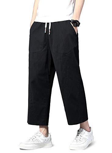 d6cd25c0763c64 NUBILY サルエルパンツ メンズ 9分丈 袴パンツ ワイドパンツ ボトムス 大きいサイズ 涼しい パンツ