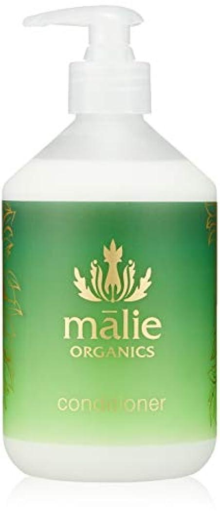 の中で幸運電話に出るMalie Organics(マリエオーガニクス) コンディショナー コケエ 473ml