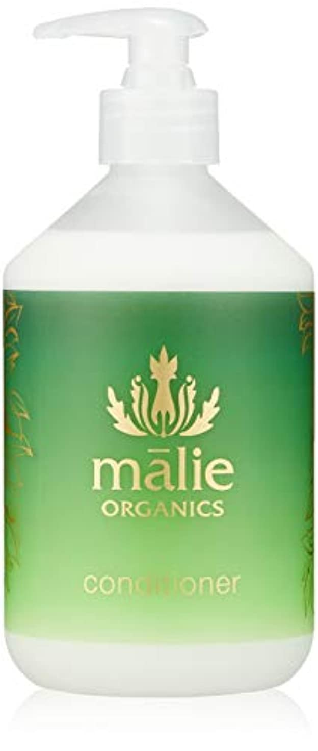 欠陥アクセスボトルネックMalie Organics(マリエオーガニクス) コンディショナー コケエ 473ml