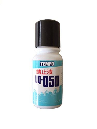 TEMPO(テムポ)錆止め液 リキッドタイプ 50ml#0392 SPOSPO