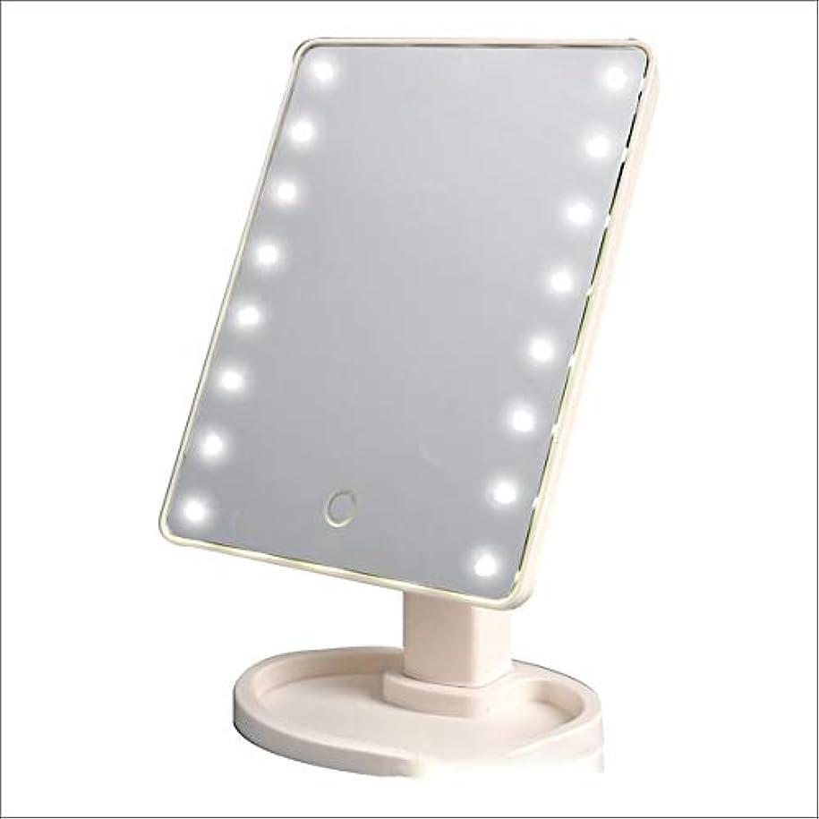 マキシム病的いま卓上浴室旅行のための接触調光器電池式の立場が付いている16のLedsの化粧鏡とのIntercoreyの構造ミラー