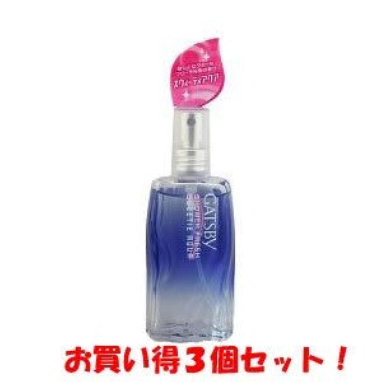 地中海ミル結晶ギャツビー【GATSBY】シャワーフレッシュ スウィーティアクア 60ml(お買い得3個セット)