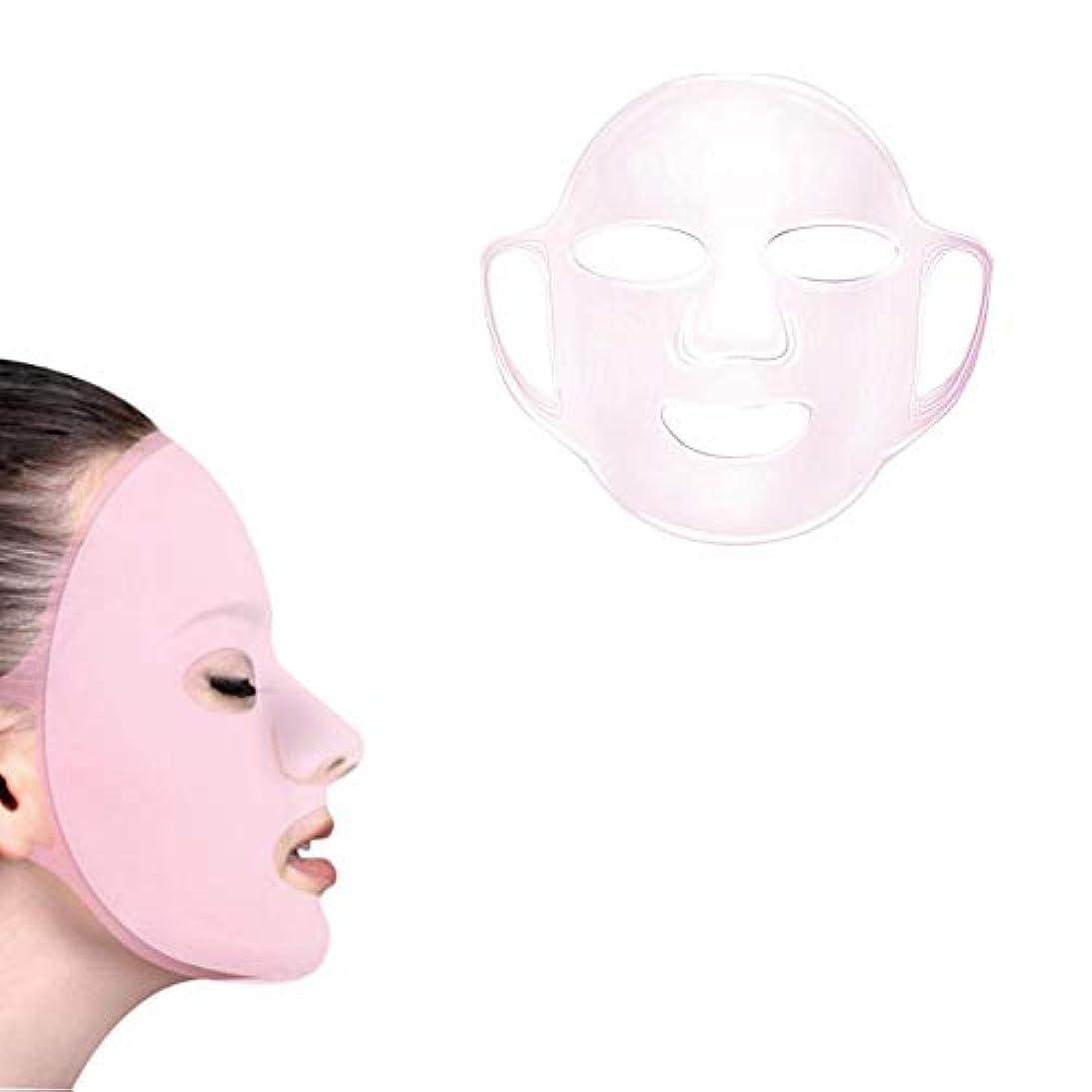 横に窓を洗う傾向があるSILUN シリコーンマスクカバーマスクぶら下げ耳マスク固定防滴カバー水蒸発二重吸収マスクDIY