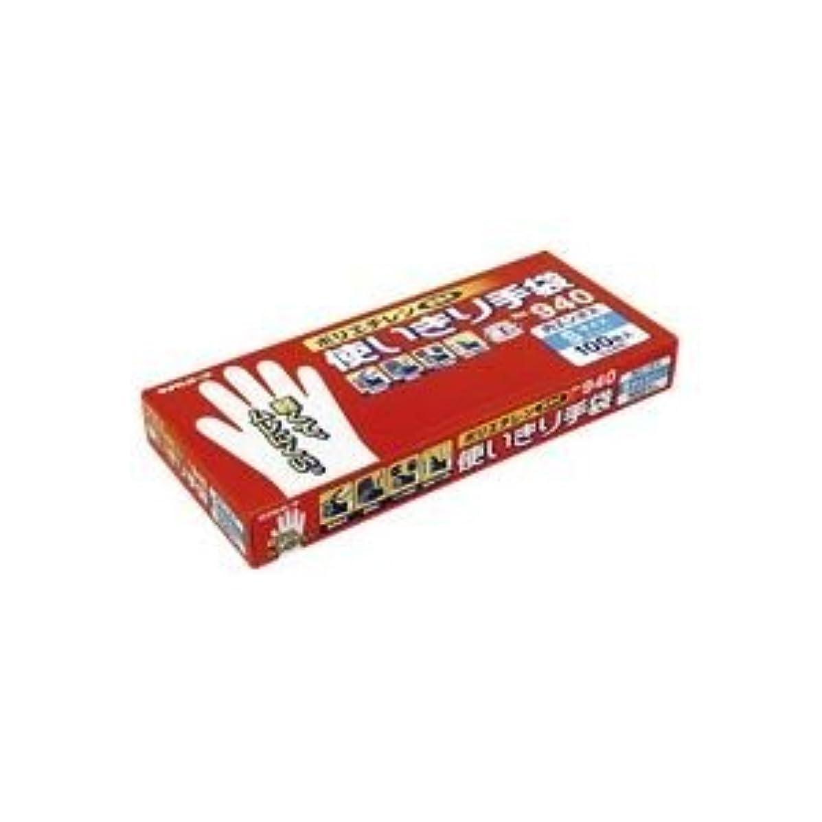 規範やりすぎ疎外( お徳用 100セット ) エステー ポリエンボス使い切り手袋 No.940 S 100枚