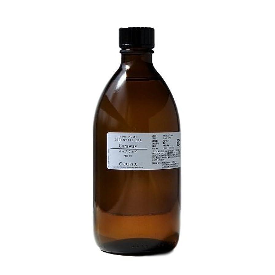 他のバンドで冒険合体キャラウェイ 250 ml (COONA エッセンシャルオイル アロマオイル 100% 天然植物精油)