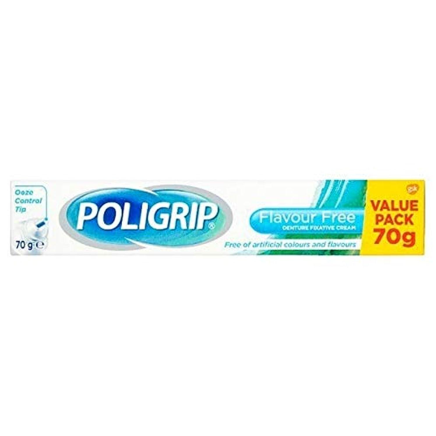 ルーキー無能出来事[Poligrip] Poligrip固定味わい無料70グラム - PoliGrip Fixative Flavour Free 70g [並行輸入品]
