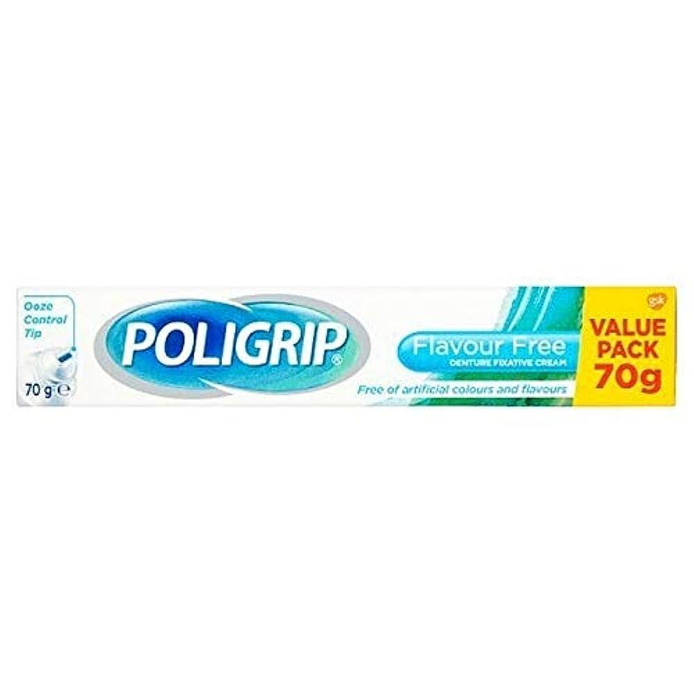 リッチどちらもキャップ[Poligrip] Poligrip固定味わい無料70グラム - PoliGrip Fixative Flavour Free 70g [並行輸入品]