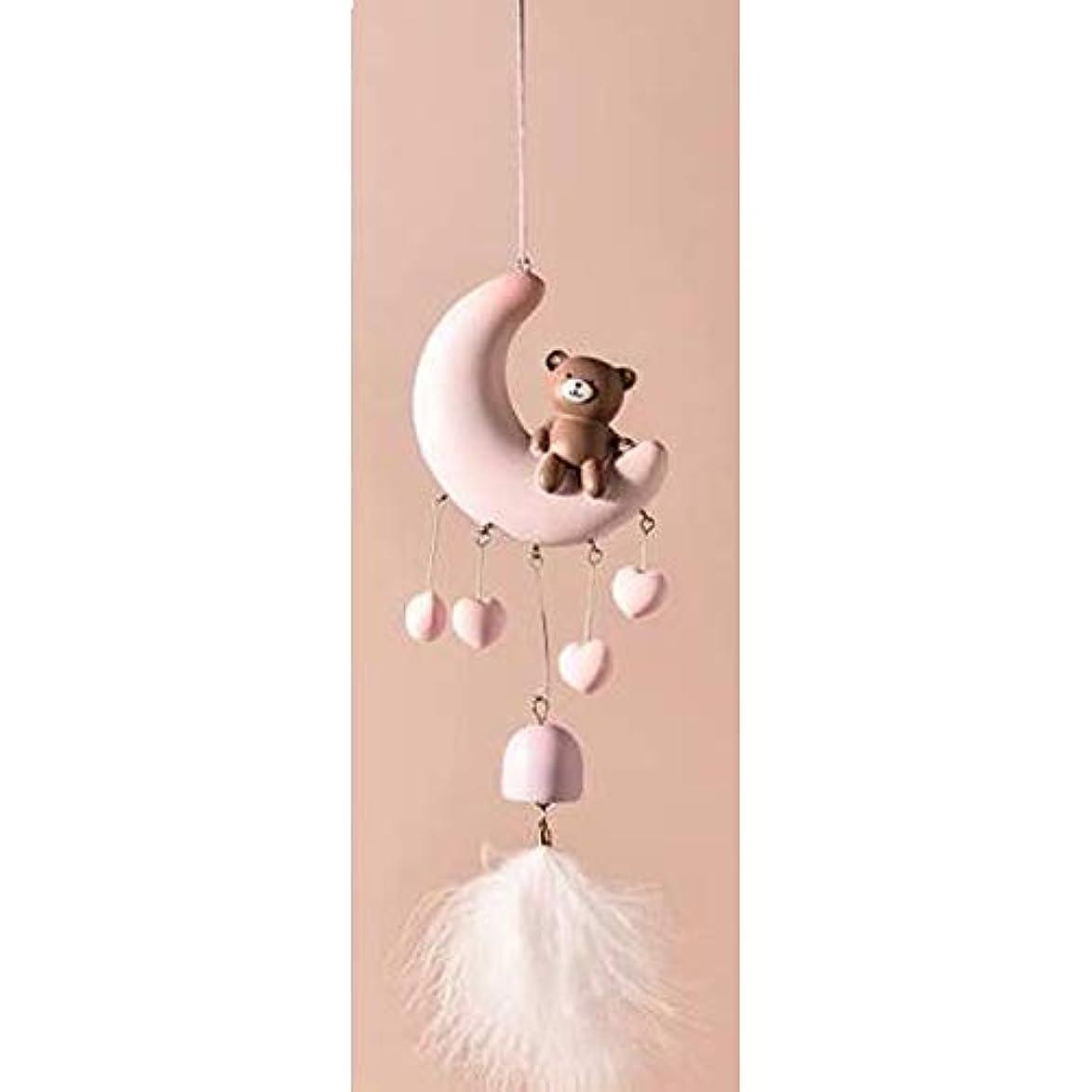 たとえ安息破壊Yougou01 風チャイム、樹脂クリエイティブかわいい動物風チャイム、ブラウン、全身について38センチメートル 、創造的な装飾 (Color : Pink)