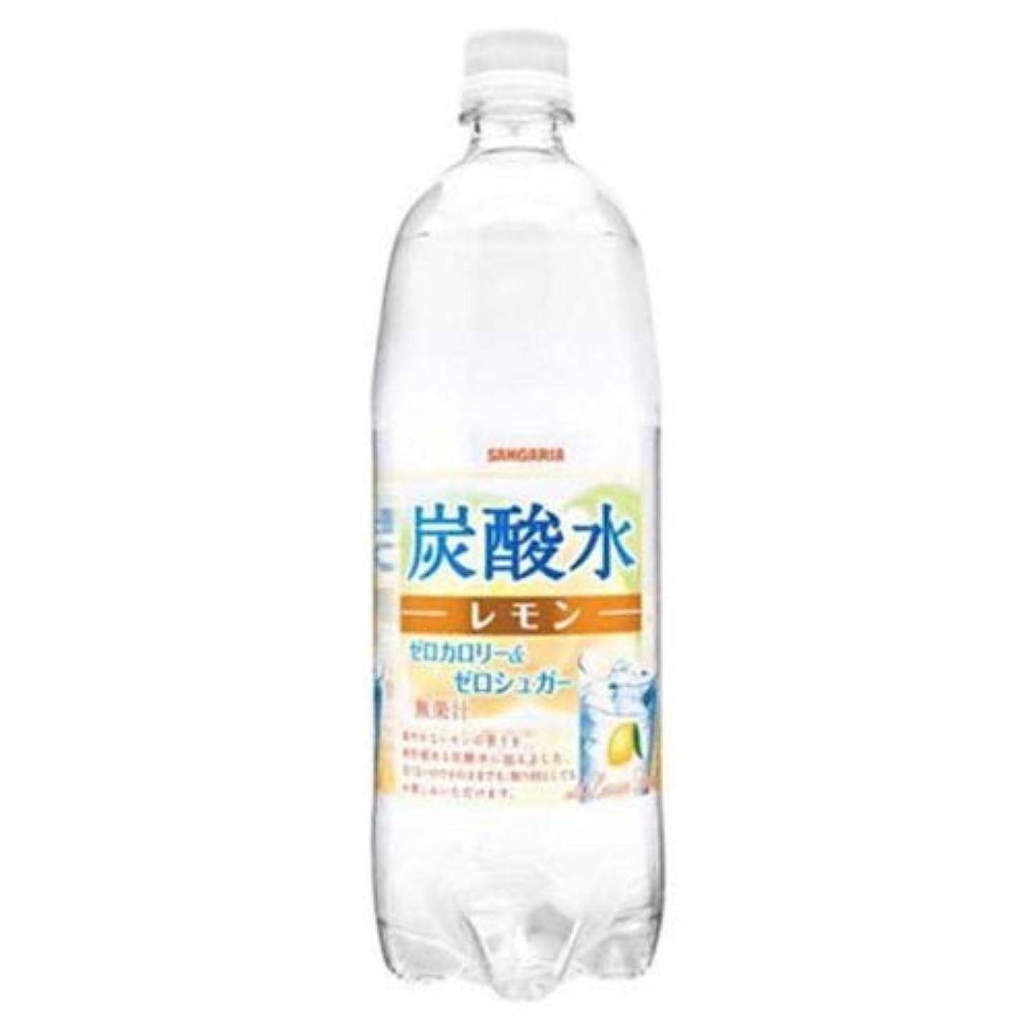 買い手ミニオセアニアサンガリア 炭酸水レモン 1LPET×12本 ISC607966 [その他]