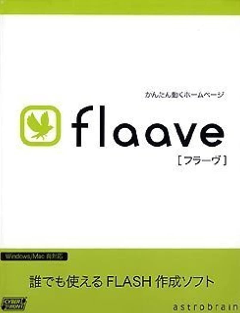 Flaave