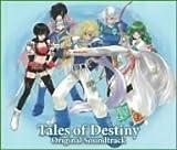 PS2版「テイルズ・オブ・デスティニー」オリジナル・サウンドトラック/