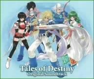 PS2版「テイルズ・オブ・デスティニー」オリジナル・サウンドトラックの詳細を見る