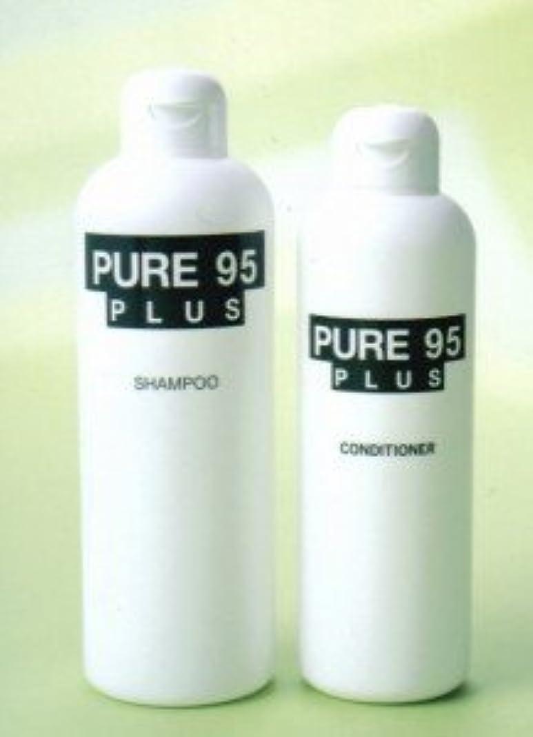 見分ける物理的な私たち自身パーミングジャパン PURE95(ピュア95) プラスシャンプー 400ml (草原の香り)