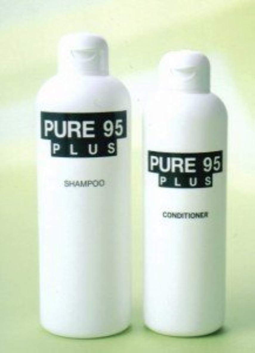 心からホイップ細胞パーミングジャパン PURE95(ピュア95) プラスコンディショナー300ml (草原の香り)