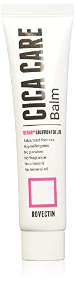 維持勧める出演者【ロベクチン】 ROVECTIN スキン・エッセンシャルズ・シカ・ケアー・バーム 40ml Skin Essentials Cica Care Balm 40ml 「海外直送品」