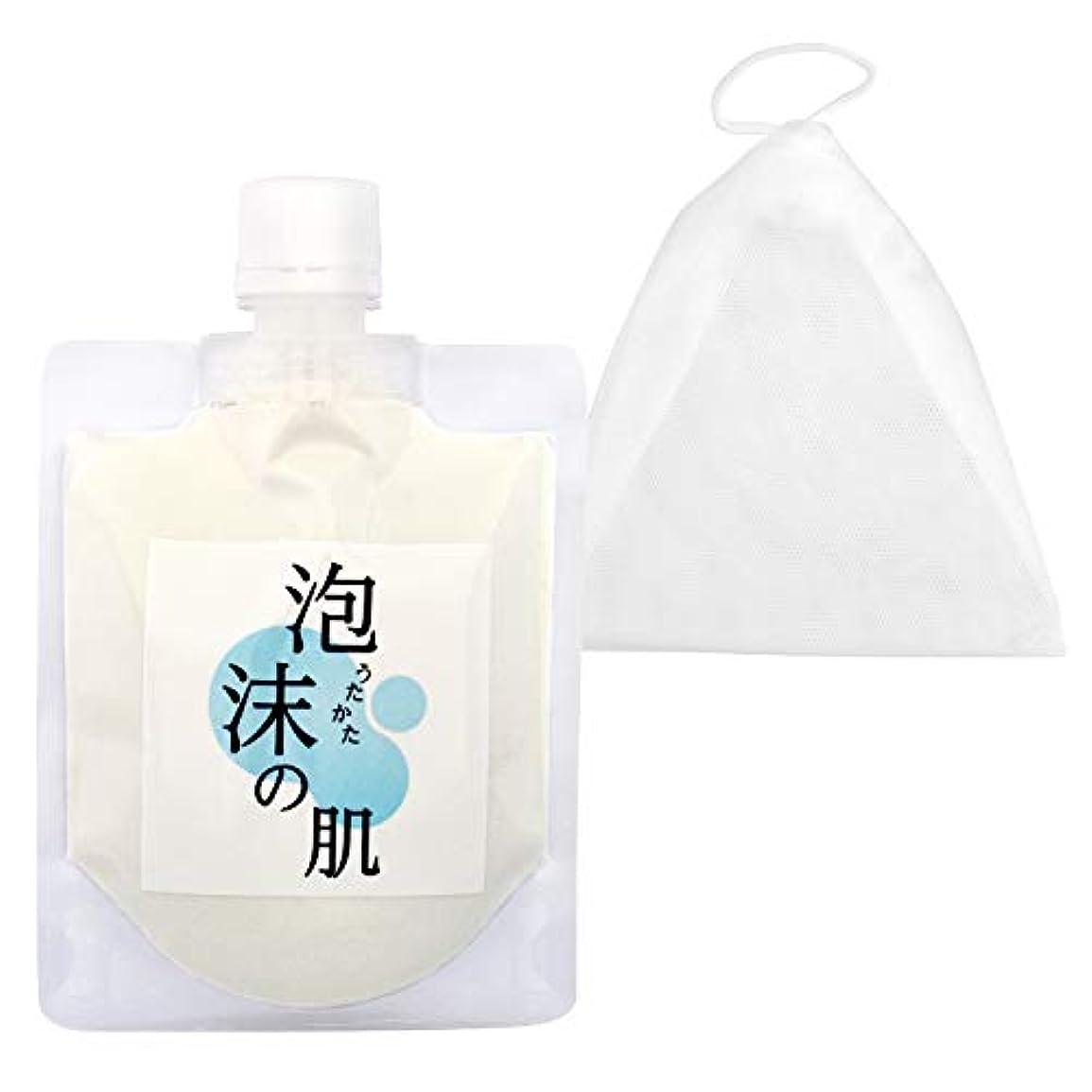 行方不明寝室を掃除する生き物泡沫の肌 デリケートゾーン VIO 脇 足 肘 全身 泡石鹸ソープ110g 泡立てネット付き