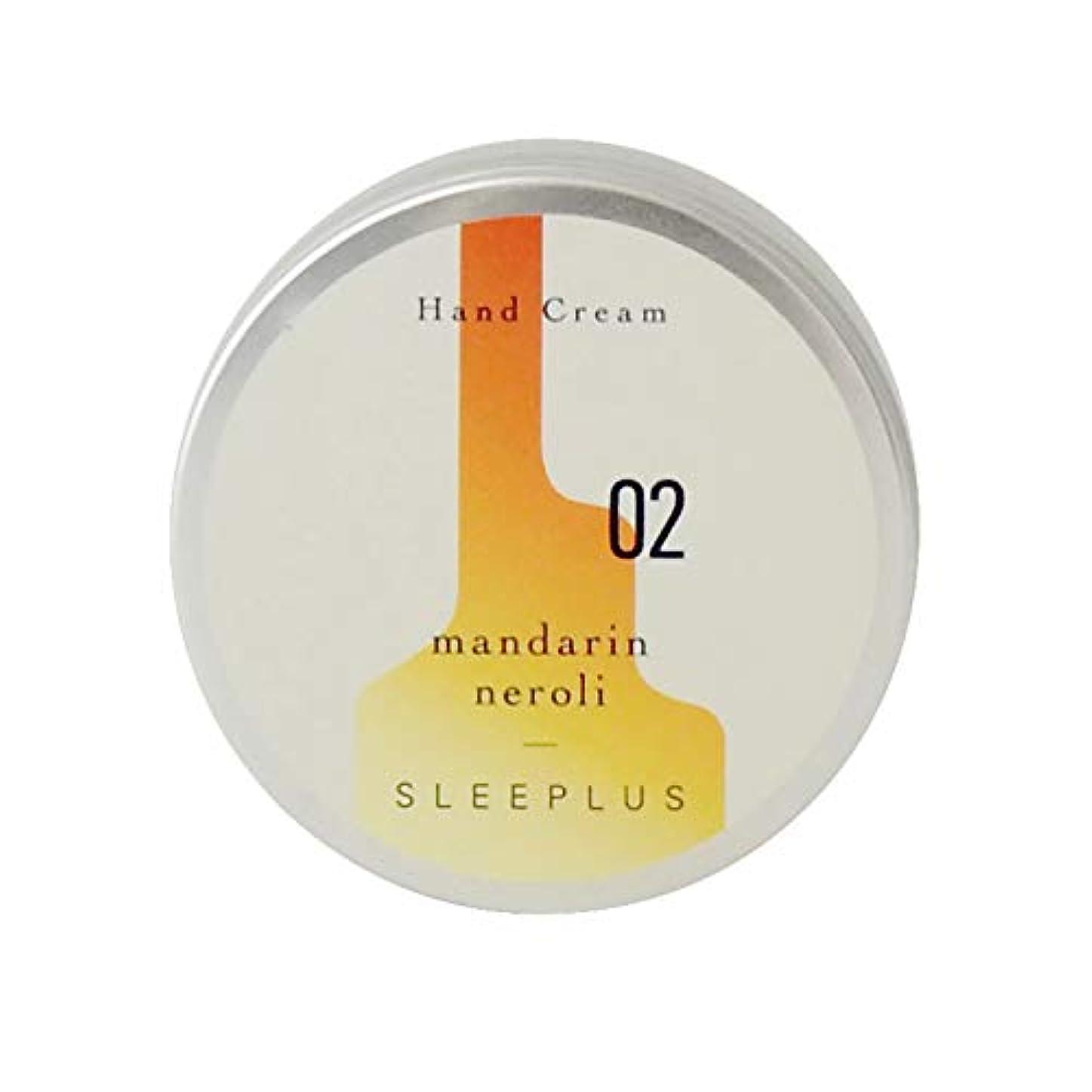 秘書ブルーベル刺繍Heavenly Aroom ハンドクリーム SLEEPLUS 02 マンダリンネロリ 75g