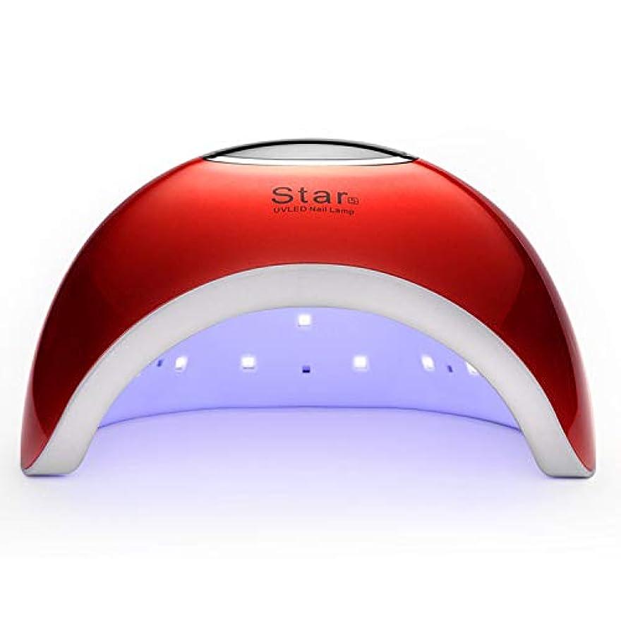 推測保全行商人90W UV LEDジェルネイルランプポリッシュ硬化ドライヤーライト4タイマー設定でスマート自動検知