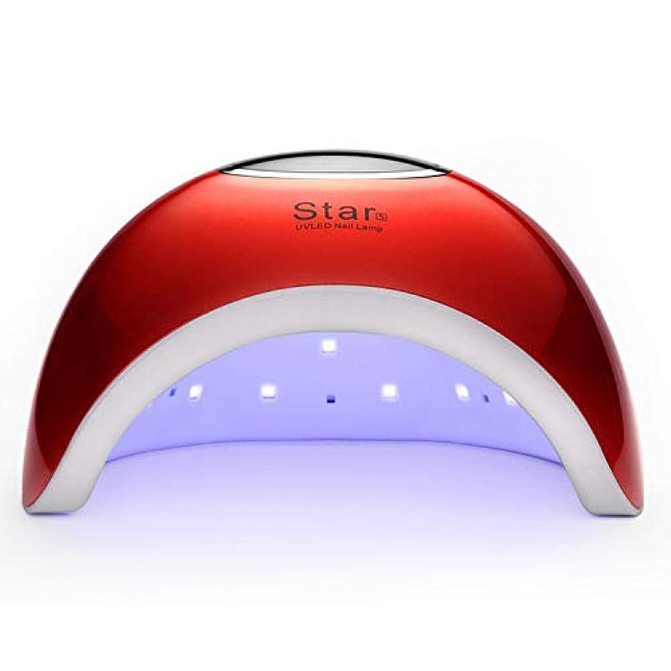 90W UV LEDジェルネイルランプポリッシュ硬化ドライヤーライト4タイマー設定でスマート自動検知