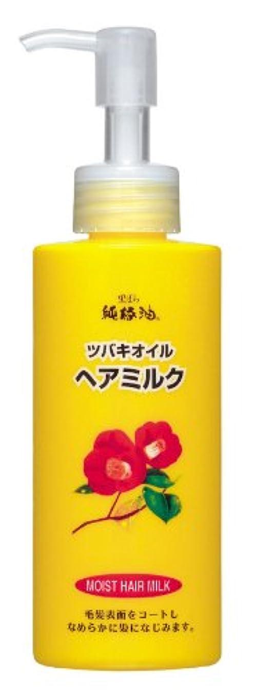 お風呂を持っているエンゲージメントかみそりツバキオイル ヘアミルク 150mL
