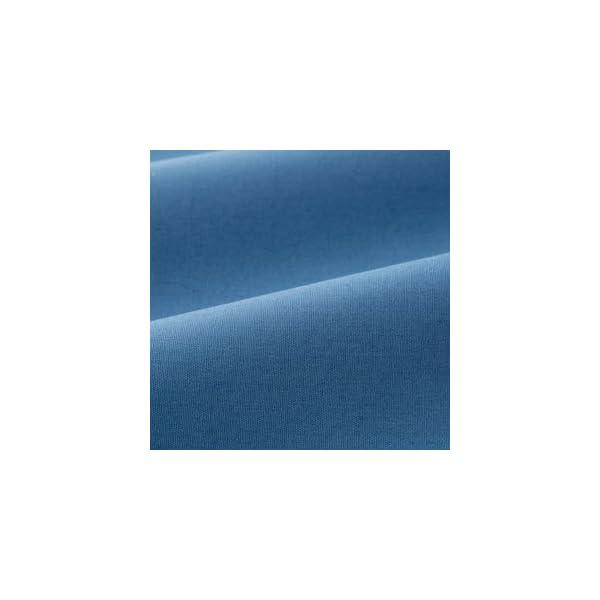 エムール 【日本製】 掛け布団カバー 〔エムー...の紹介画像2