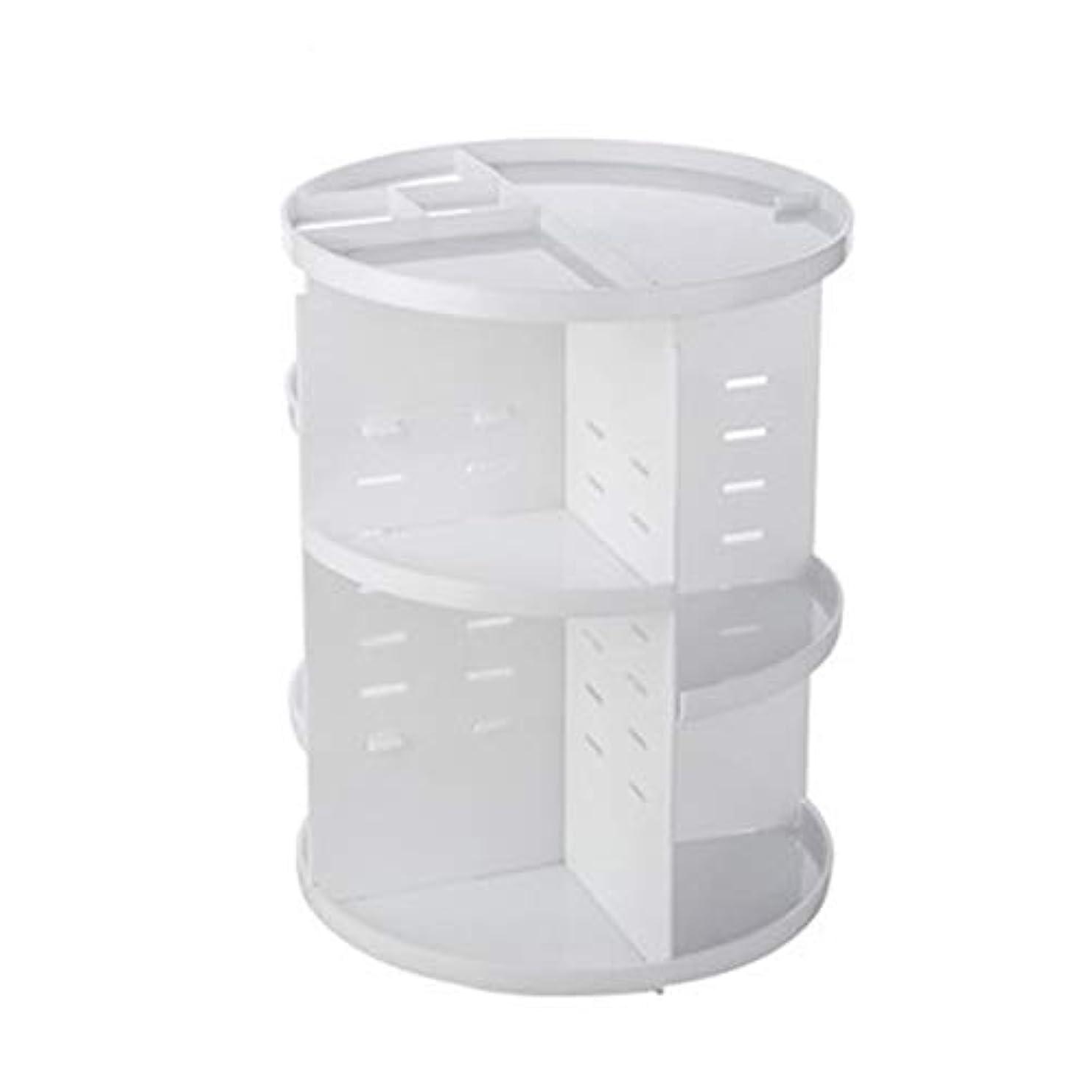 精巧な送料気を散らす化粧品収納ボックス FidgetFidget 大容量 360度回転 コスメ収納ボックス 小物/化粧品入れ コスメ収納スタンド レディース メイクケース 白