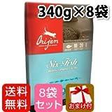 オリジン 6フレッシュフィッシュ猫用キャットフード 340g×8袋