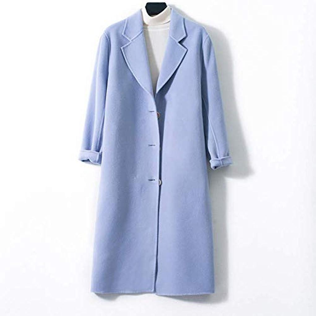不利益意図的隣接ロングウールコート、両面ウールコートレディース大きいサイズの婦人服レディースジャケットレディースコートレディースウインドブレーカージャケット,ブルー,S