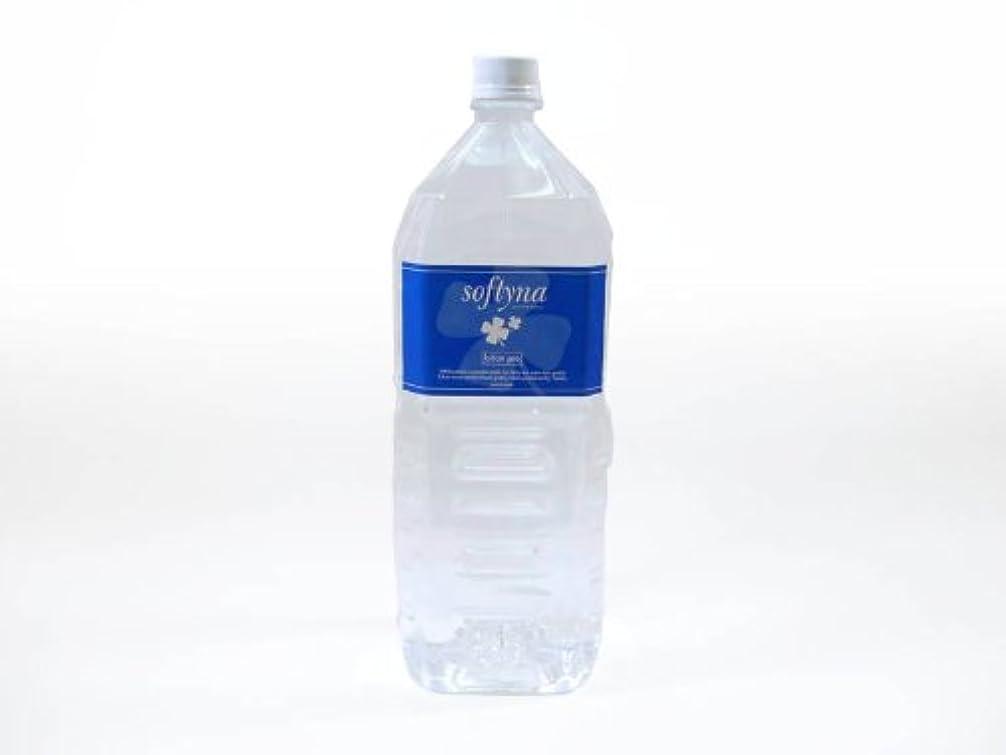 高度松の木ジュース業務用 ソフティナローション 2L 潤滑剤