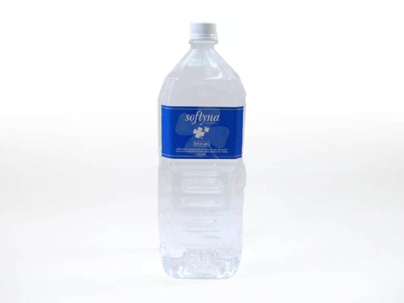 性差別反応する遅い業務用 ソフティナローション 2L 潤滑剤