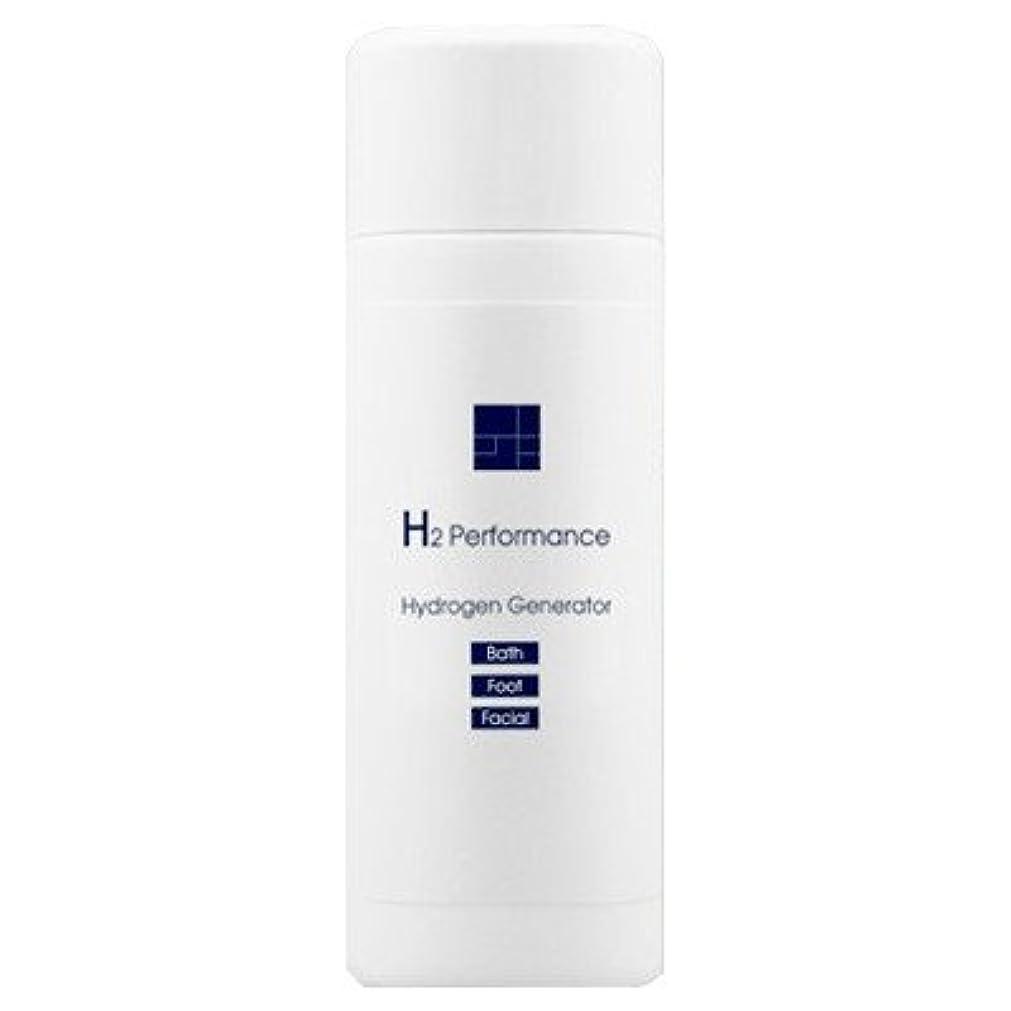 H2パフォーマンス ハイドロジェンジェネレイター 【Hydrogen Generator】 高濃度水素入浴剤 200g