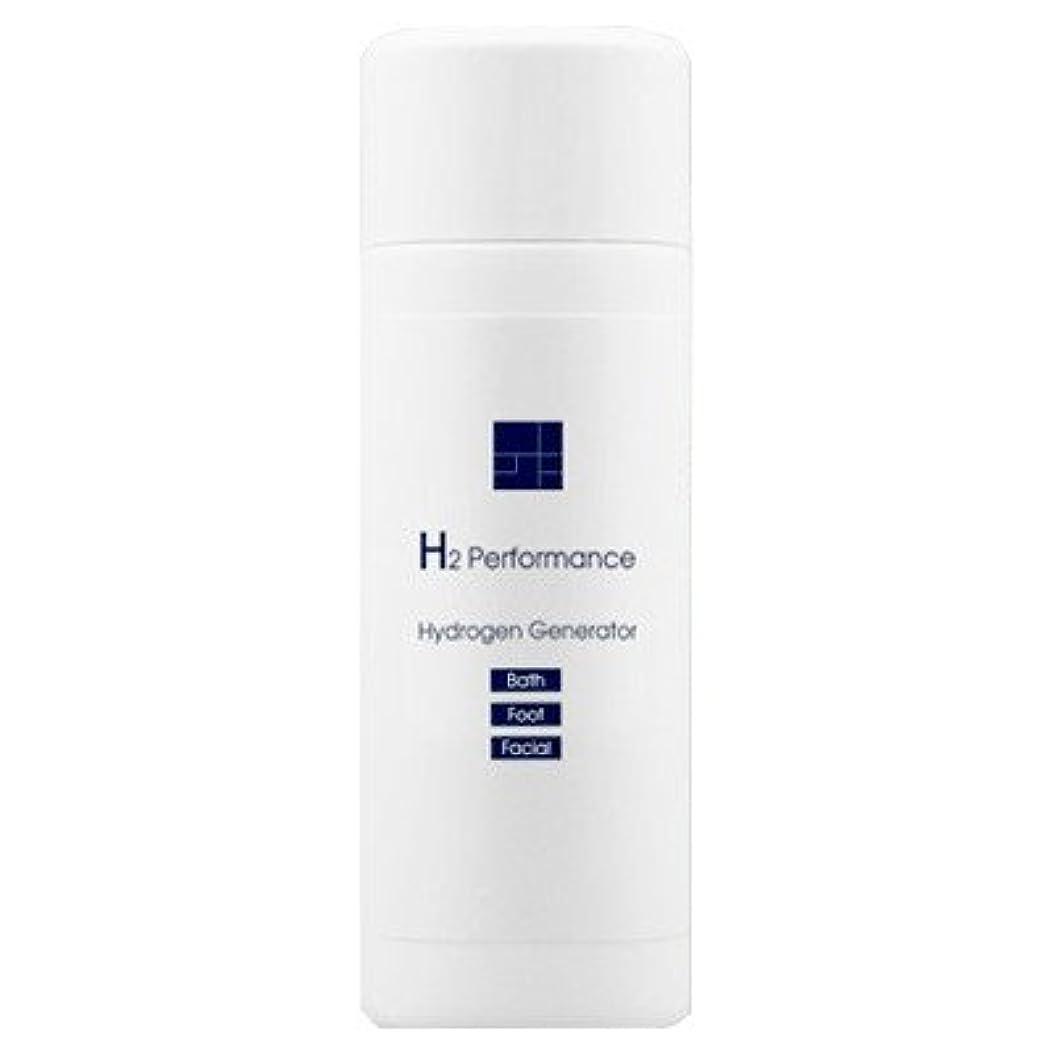 時々時々最初に傑作H2パフォーマンス ハイドロジェンジェネレイター 【Hydrogen Generator】 高濃度水素入浴剤 200g